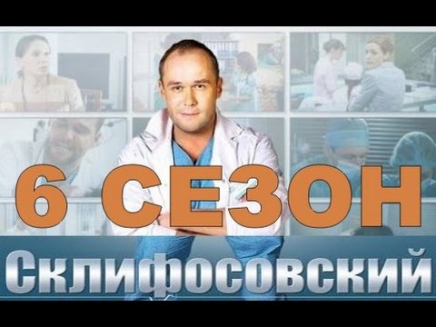 Игра престолов (7 сезон) - Русский Трейлер 2 (2017) | MSOT