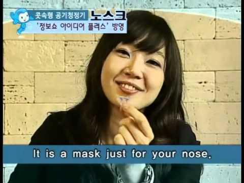 Dust Allergy Prevention | Dream Air Nose Filtering Mask NOSK | TV Ad