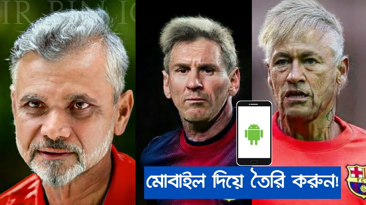 How to work FaceApp in mobile 2019