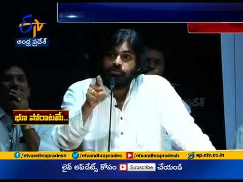 Pawan Kalyan threatens to lay siege to Amaravati if land acquisition is not stopped