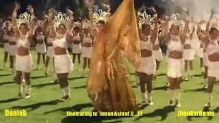 Bulbula re Bulbula aunty no 1 jhankar song