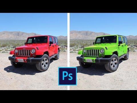 Как поменять цвет объекта в фотошопе. Функция заменить цвет