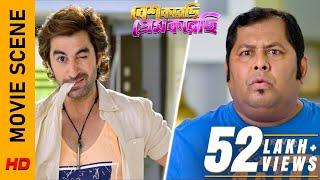 কেসটা গোলমেলে Movie Scene - Besh Korechi Prem Korechi Jeet Koel Mallick Surinder Films