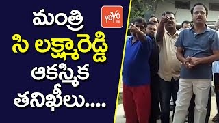 Telangana Health Minister Laxma Reddy Sudden Visit To Jadcherla and Interact with Public | YOYO TV