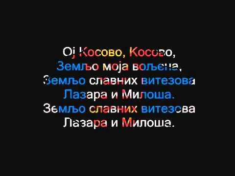 Oj kosovo kosovo tekst