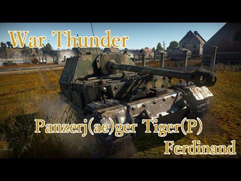 惑星War Thunderの傭兵稼業 その74【 Ferdinand】
