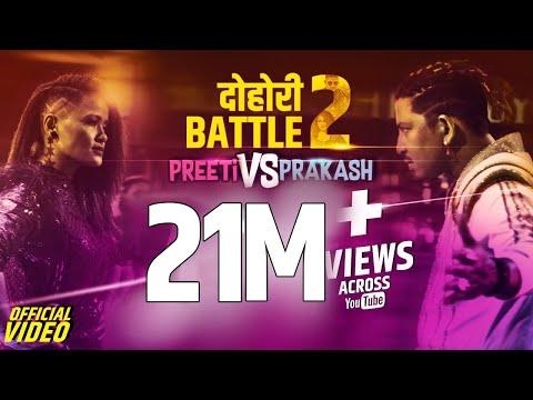 Dohori Battle 2     Prakash Saput vs Preeti Ale  2019