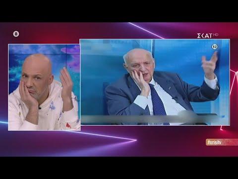 Καλό Μεσημεράκι | Χρυσή Τηλεόραση | 22/01/2020