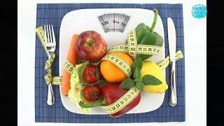 Лечебные диеты по номерам с описанием