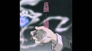 Mabuta no Hikari - Mushishi: Ongakushu Original Soundtrack 1