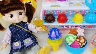 Baby Doll Magical Ice Cream Shop toys Pororo and Poli car play 아기인형 마법의 아이스크림 가게 뽀로로 폴리 자동차 장난감