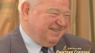 Георгий Гречко.