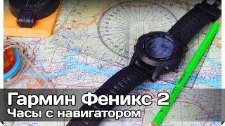 видео ФЕНИКС-2