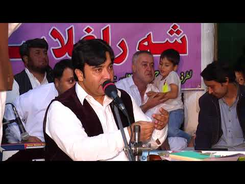Bahadur khan Achakzai wedding music program(Tappy by Shafi Esar