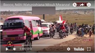 Bocco, Nditi Watunishiana Misuli Mwanza!