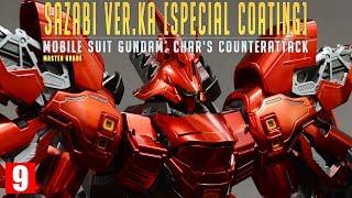 REV EW 2.0 MG 1100 사자비 Ver.Ka 스페셜 코팅  SAZAB  Ver.Ka Special Coating