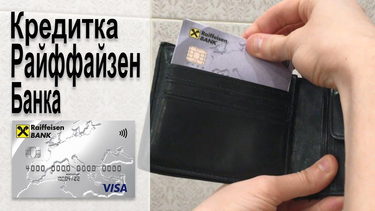 Скб банк рефинансирование кредитов