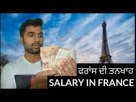 Salary in France