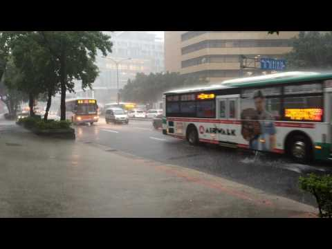 Heavy Rain in Taipei(Taiwan)