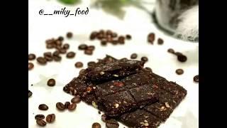 Шоколад с орехами и ягодами годжи Диета Дюкана