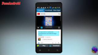 Как быстро скачать видео с YouTube на Андроид!
