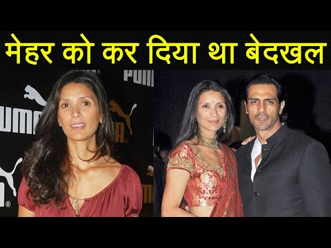 Arjun Rampal & Mehr Jessia Divorce: Meher was DISOWNED by her FAMILY  FilmiBeat