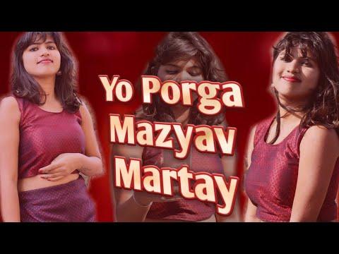 Yo Porga Mazyav Martay l mashup l official video l aagari koli love song l ashwini joshi