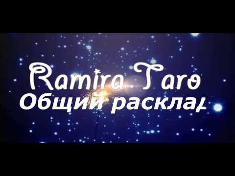 Беляши с баблом. Ведьмина кухня с Наталией Рунной #рунныймагиз YouTube · Длительность: 10 мин13 с