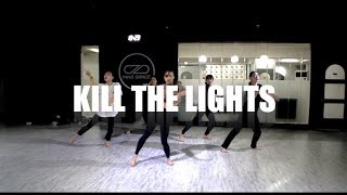 안산댄스학원 MIND DANCE (마인드댄스) 펑키째즈(Funky Jazz) 6:30 Class | Alex Newell - Kill The Lights | 조윤아 T
