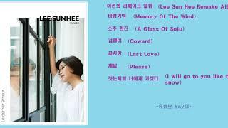 [FULL ALBUM]이선희(LeeSunHee)- le dernier amour-마지막 사랑 (LeeSunHee Remake Album)
