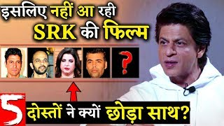 Why Shahrukh Khan Not Doing Any Big Film? These 5 People Is The Reason