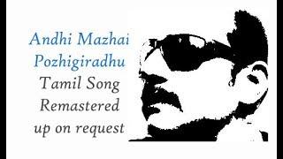 Andhi Mazhai Pozhigiradhu Tamil Song Remastered