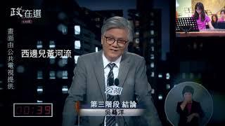 愛江山更愛美人-古箏cover feat 吳萼洋#蜂蜜檸檬