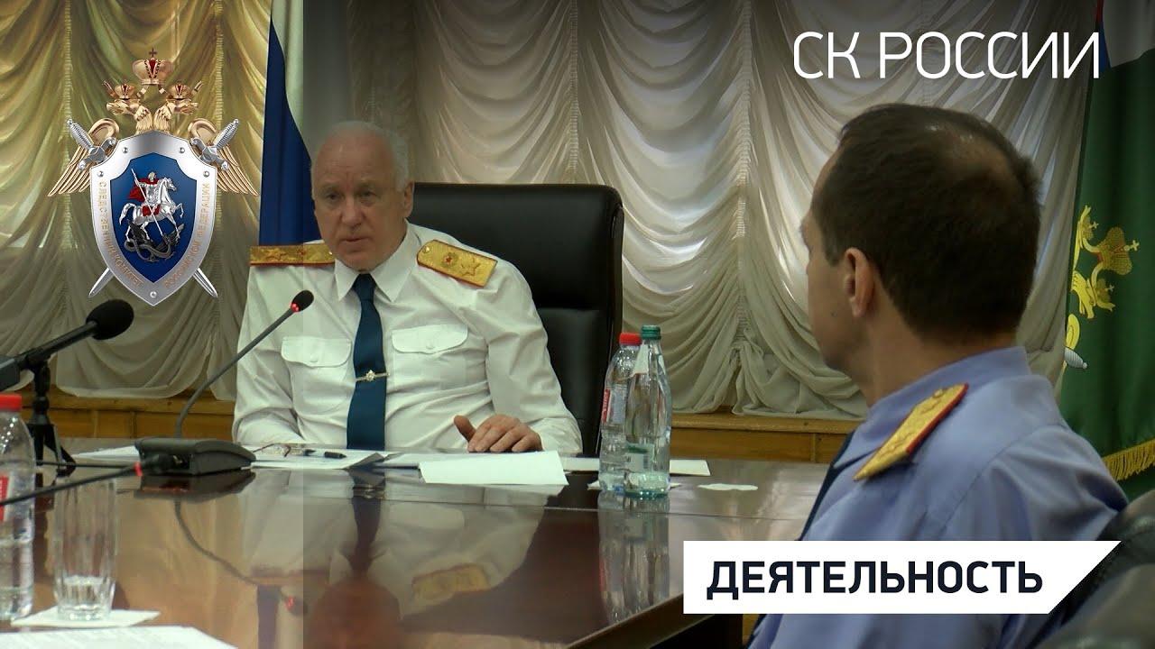 В СК России состоялось совещание по вопросам расследования киберпреступлений