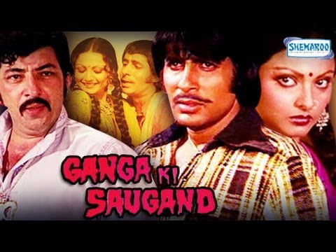 Ganga Ki Saugand - Part 1 Of 14 - Amitabh Bachchan - Rekha - Superhit Bollywood Movies