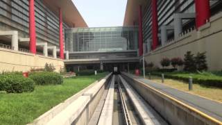 People Mover at Beijing Capital Int'l Airport 北京首都国際空港の新交通システム