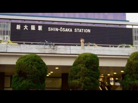 JR Shin Osaka Station (JR 新大阪駅), Osaka City