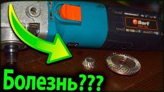 Угловая шлифмашина Bort BWS-780 перестала работать / Не крутит / Ремонт инструмента / ушм 125