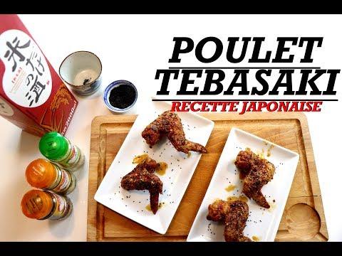 recette-japonaise-:-poulet-tebasaki--cuisine-japonaise-