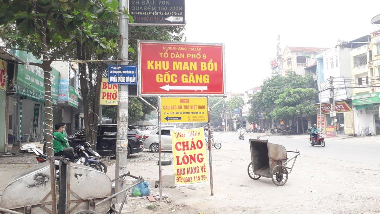 image Đất đấu giá và dịch vụ Man Bồi Gốc Găng. Phú Lãm, Hà Đông, Tp Hà Nội  Giá bán tháng 6 năm 2021