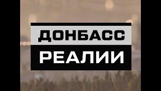 Зачем группировка «ДНР» открыла свое представительство в Афинах? | «Донбасс Реалии»
