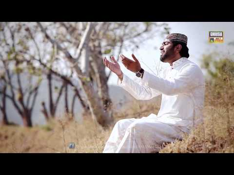 Aaqa Mera Sohna Ali Raza Emami Ghousia Studio (Album 2014)