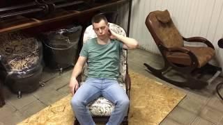 """Купить недорого кресло-качалку """"Люкс c подножкой"""", замша №8821-1 от производителя ВолгаСтиль"""