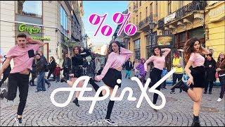 [KPOP IN PUBLIC|ROMANIA] 에이핑크 Apink - %% 응응 (Eung Eung) | 커버…