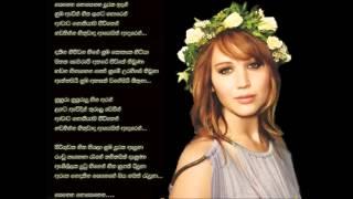 Penena Nopenena Duraka Idan (With lyrics)