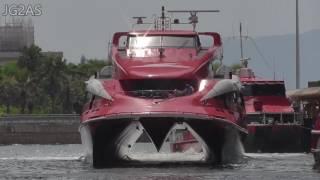 UNIVERSAL MK 2002 高速船 TurboJET 香港出港 2016-JUN
