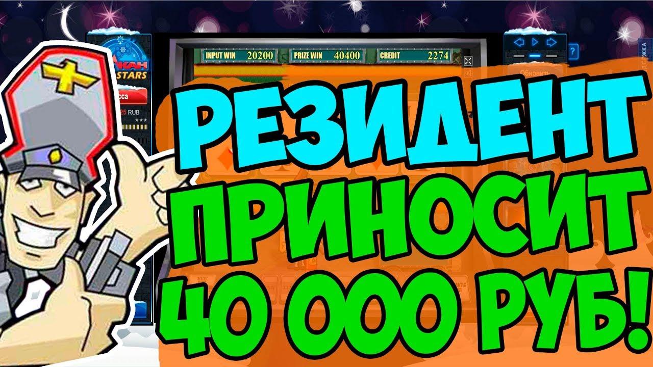 Выигрыш в Казино Вулкан Онлайн! Игра на Удвоения! | Игровой Клуб Вулкан Играть Сейчас