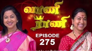 Vaani Rani Episode 275 15/02/14