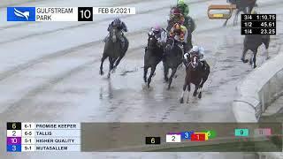 Vidéo de la course PMU MAIDEN SPECIAL WEIGHT 1600M