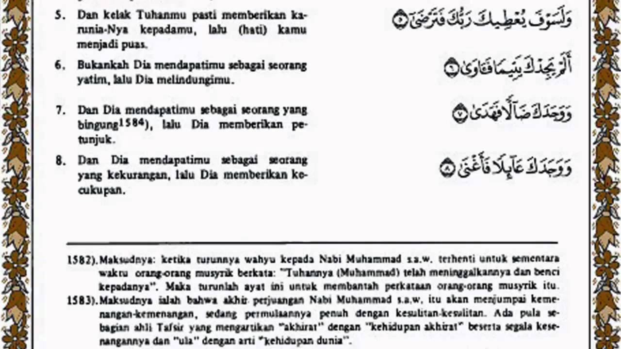 Ad Duha Al Quran Terjemahnya Youtube